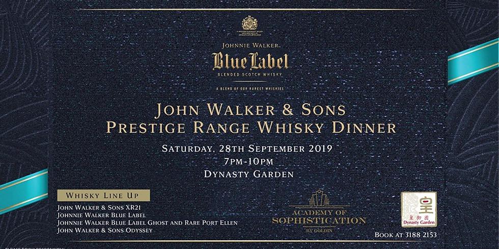 皇御園蘇格蘭威士忌晚宴