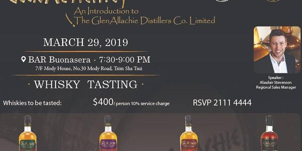 The GlenAllachie Whisky Tasting