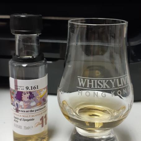 【CA酒評】SMWS 9.161 (Glen Grant 11 years Spirit of Speyside Whisky Festival 2019 )