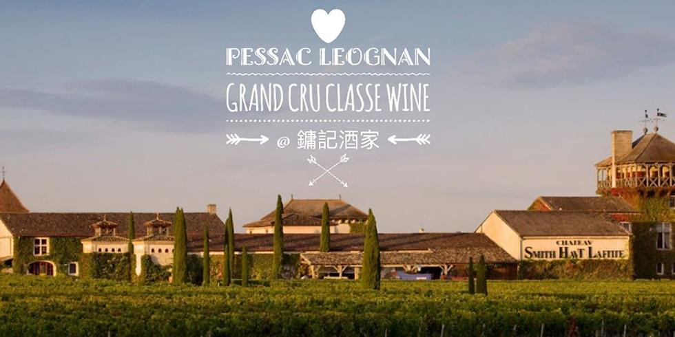 Pessac-Léognan 葡萄酒巧遇功夫菜