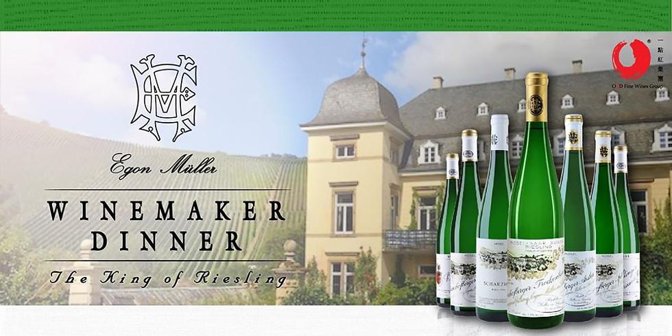 Egon Muller Dinner - The King of Riesling Returns! Book Now!