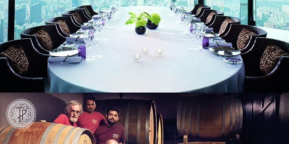 Torraccia del Piantavigna Wine Dinner