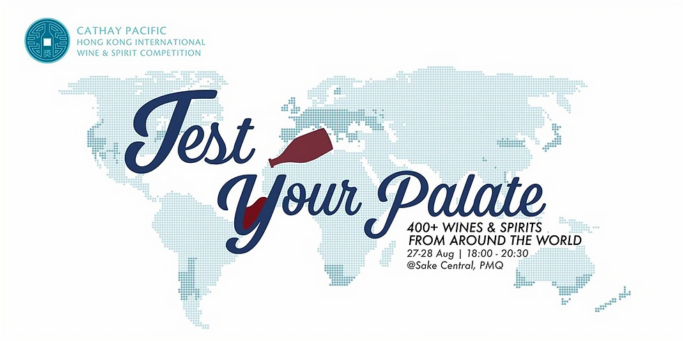 Test Your Palate 2019