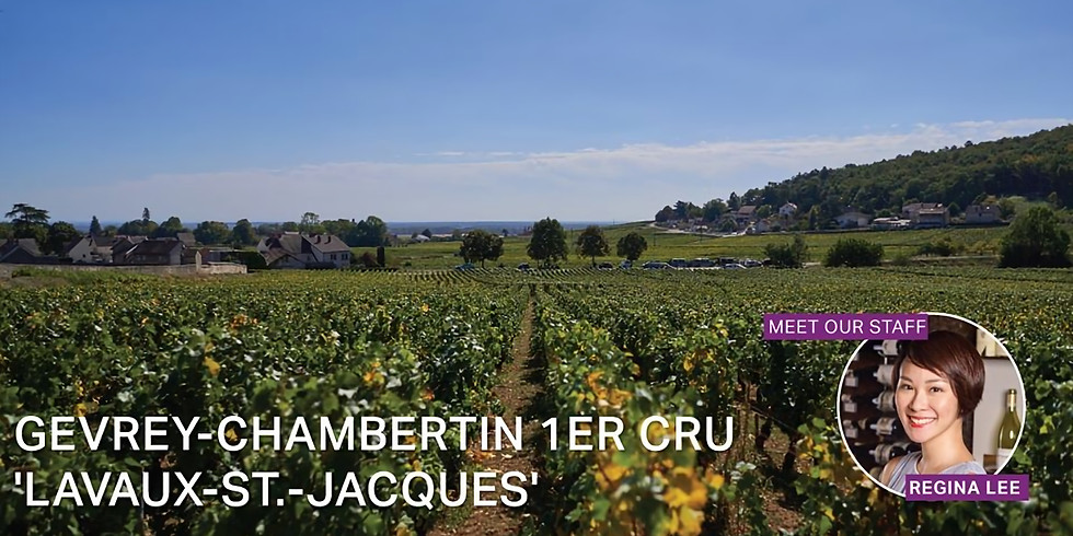 Fine Wine Friday: Gevrey-Chambertin 1er Cru Lavaux St. Jacques