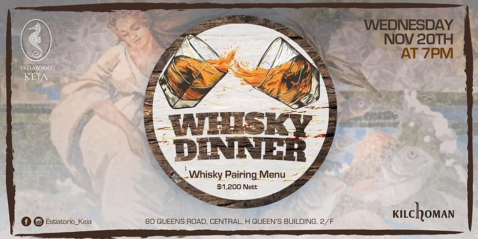 Kilchoman Whisky Dinner