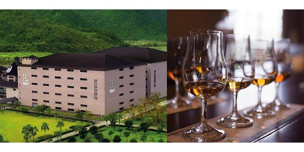 Kavalan Whisky Tasting Hosted by The Mira Hong Kong