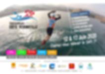 SRCV - Affiche Paysage 2020.png