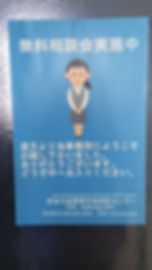 DSC_0007_20190212161944.JPG