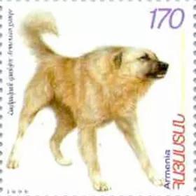 Armenian Gampr stamp