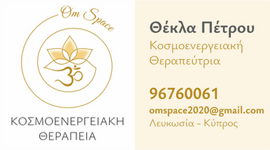 Om Space Business Cards