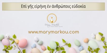 Easter Ad 3.jpg