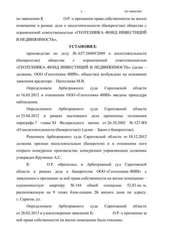 Отмена Калмык 1.jpg