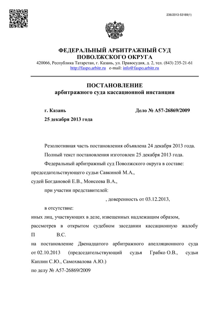 Отмена Калмык 0.jpg