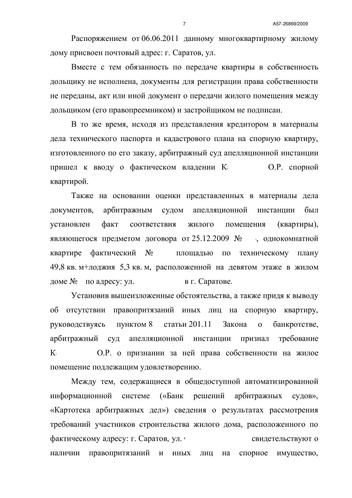 Отмена Калмык 6.jpg