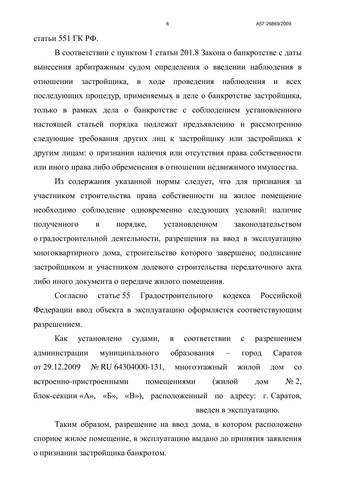 Отмена Калмык 5.jpg