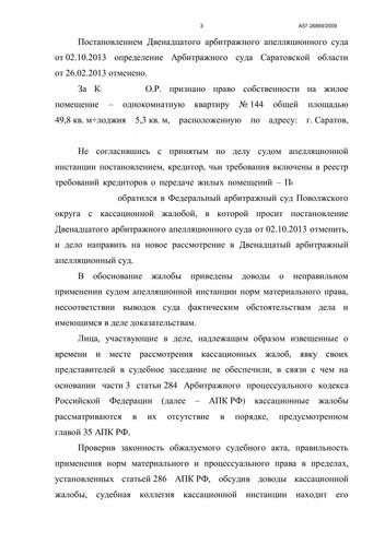 Отмена Калмык 2.jpg