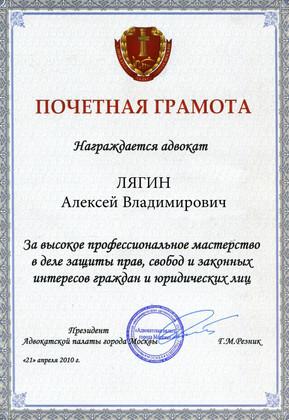 Грамота 2-.jpg