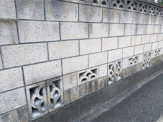 杉並区ブロック塀等改修工事助成制度