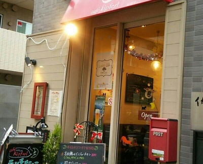 杉並の美味しいお店①「キプフェル」
