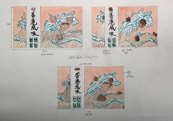 CHAN HOU YIN 5D02-1.jpg