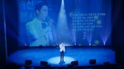 008 20191205 남구문화원 송년음악회 가수 장민호1