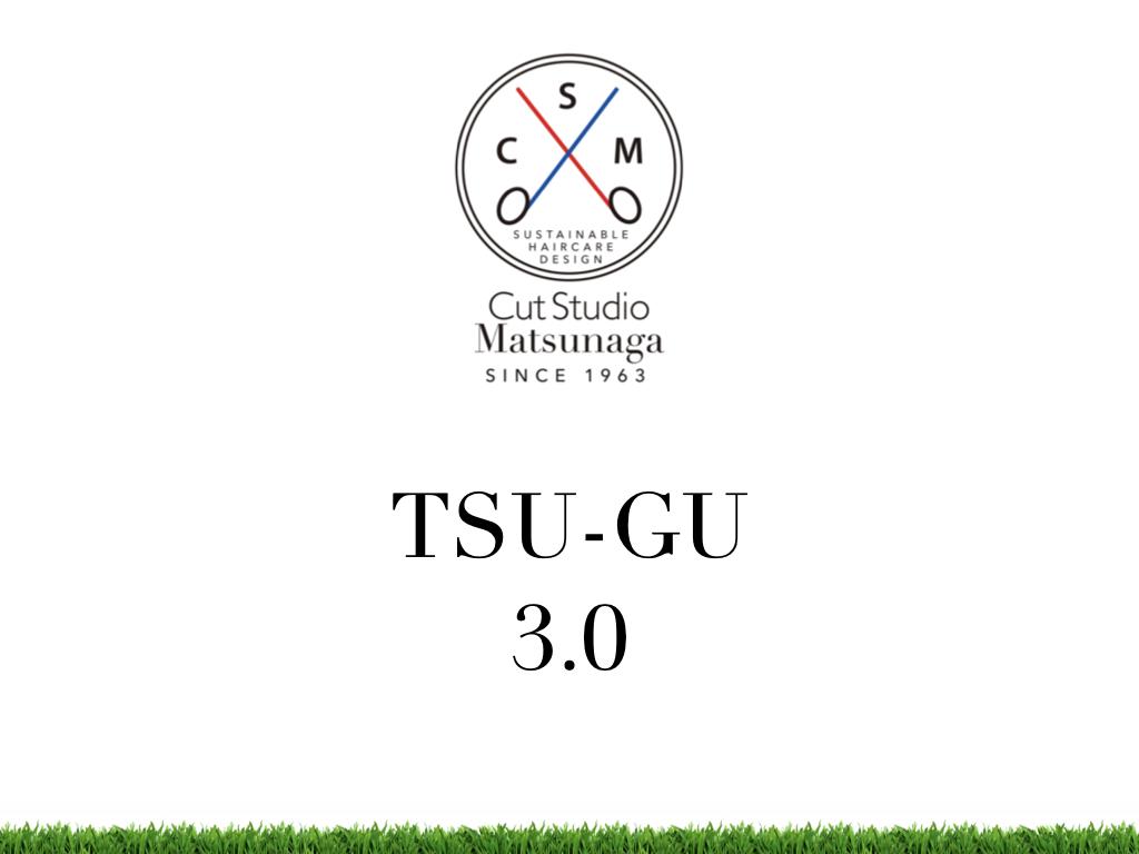 TSU-GU3.0
