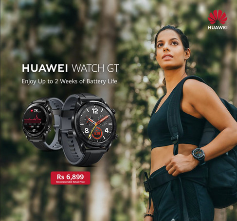Huawei Campaign - Advertising Publications