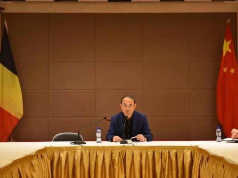 驻比大使曹忠明与比利时卢森堡中资企业协会会员代表座谈