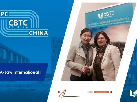 中比科技园 | 欧洲知名律所ALaw正式入驻CBTC