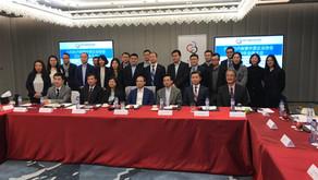 比利时卢森堡中资企业协会召开2019年全体大会