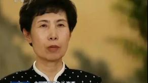 中国贸促会会长高燕:美方霸凌主义做法严重践踏多边贸易规则