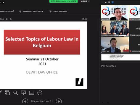 比卢中企协举办比利时劳动法专题讲座