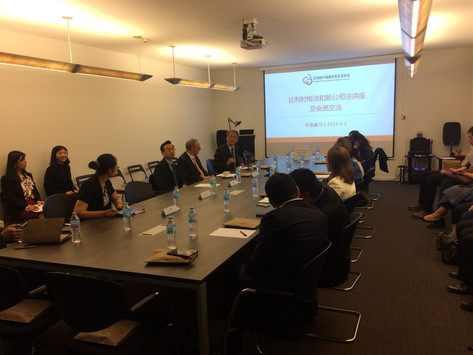 比利时卢森堡中资企业协会举办比利时税法和新公司法法律讲座