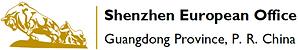 shenzheng logo.png