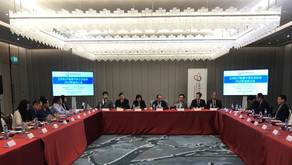The Association of Chinese Enterprises in Belgium and Luxembourg held its 2019 General Assembly