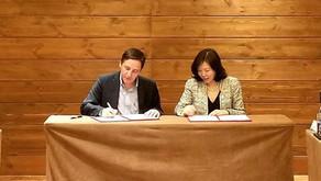中比科技园 | Belgium Welcome Office启动运营,为欧洲科技企业进入中国开设快车道