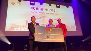 中资机构捐助比利时列日特鲁福·德尔布鲁克团结基金
