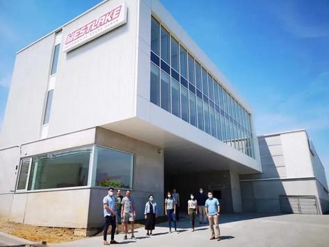 西湖欧洲( Westlake Europe)新欧洲销售与物流中心完成搬迁