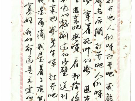 【作品展出4】中企协庆祝中比建交50周年作品征集活动