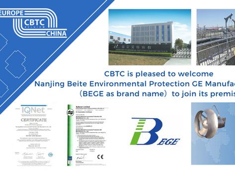 会员动态:CBTC中比科技园迎来南京贝特环保通用设备制造有限公司入驻