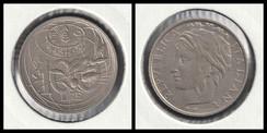 100 Lire - 1995 ( FAO )