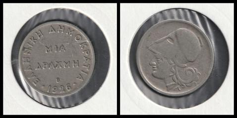 1 Drachme - 1926