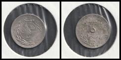 "5 Para - Mehmed V ""Reshat"" right of Toughra"