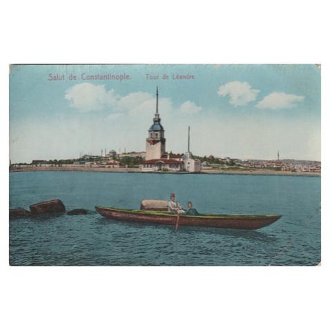 Maiden's Tower, Kız Kulesi