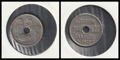 5 Lepta - 1912