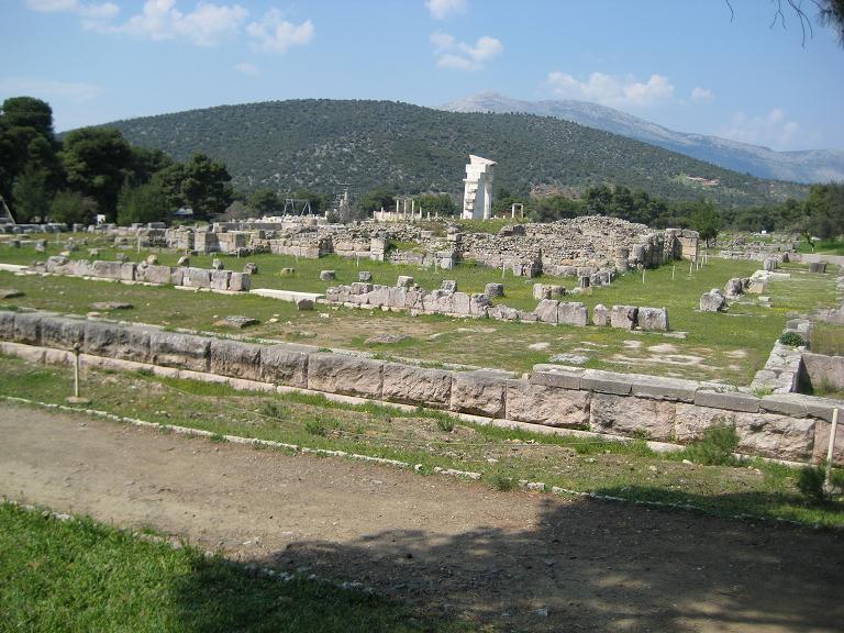 Asklepion Kalıntıları , Epidauros