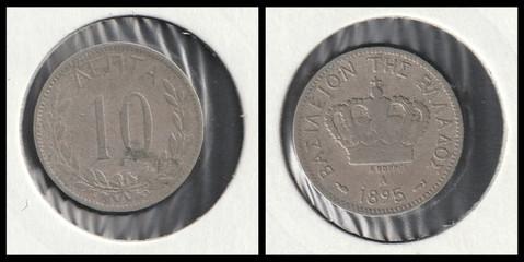 10 Lepta - 1895