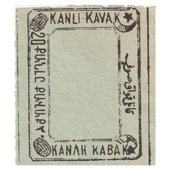Stamp Fiscal - Kanlıkavak Water in 4 Languages