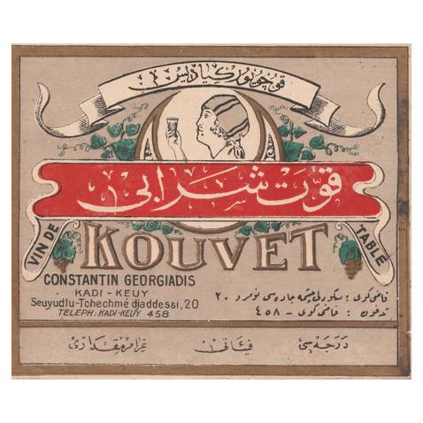Kouvet Vin De Table Label / Kadıkoy, Istanbul