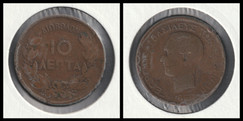 10 Lepta - 1869
